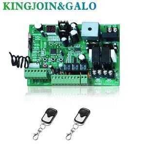 Image 1 - 2 リモートコントロールスイングゲートオープナーモータコントローラ回路カードボード 24v dcモーターのみ制御ボード