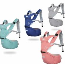 Baby Carrier Sling Portable Child Suspenders Backpack Thickening Shoulders Infant Kangaroo Bag Rgonomic Multifunctional