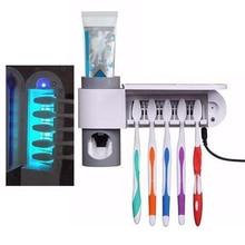 USB розетка Автоматический Диспенсер зубной пасты зуб Антибактериальный ультрафиолетовый свет держатель стерилизатора зубной щетки