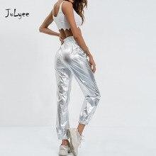 Julyee Boyfriend Reflective Harem Pants Silver Casual High Street Sexy Cool Girls Womens Clothing active wear