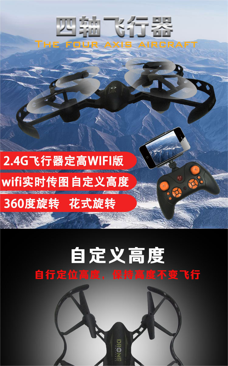 9898 WHexacopter Clignotant Lumière 2.4G 6 Axe Gyro Quad copter 6CH Hexacopter Sans Tête Mode jouets dron RTF Hélicoptère En Mouvement 19 cm