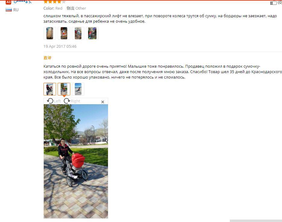 Nova moda carrinho de bebê bicicleta taga