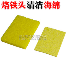 Electric Iron Head Clean Sponge High Temperature Resistance Sponge Compress Sponge Welding Nozzle Clean Except Tin Sponge