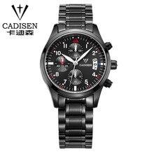 2016 new CADISEN watches men luxury brand military watch men full steel wristwatches fashion waterproof relogio masculino