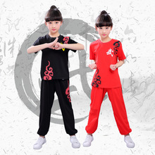 Kid's Chinese Traditional Wushu Uniform