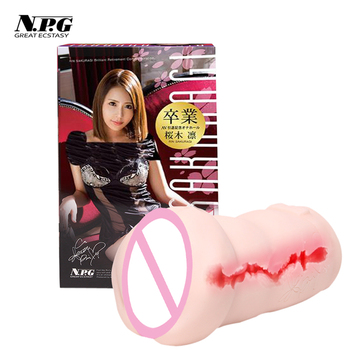 NPG Japan Sex Toys For Male Masturbator 4D Silicone Pussy Artificial Vagina Realistic Trinity Tight Pleasures Vaginal Pussy