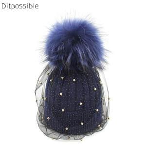 7562fca2b51 Ditpossible winter wool knitted girls fur pompom hats women