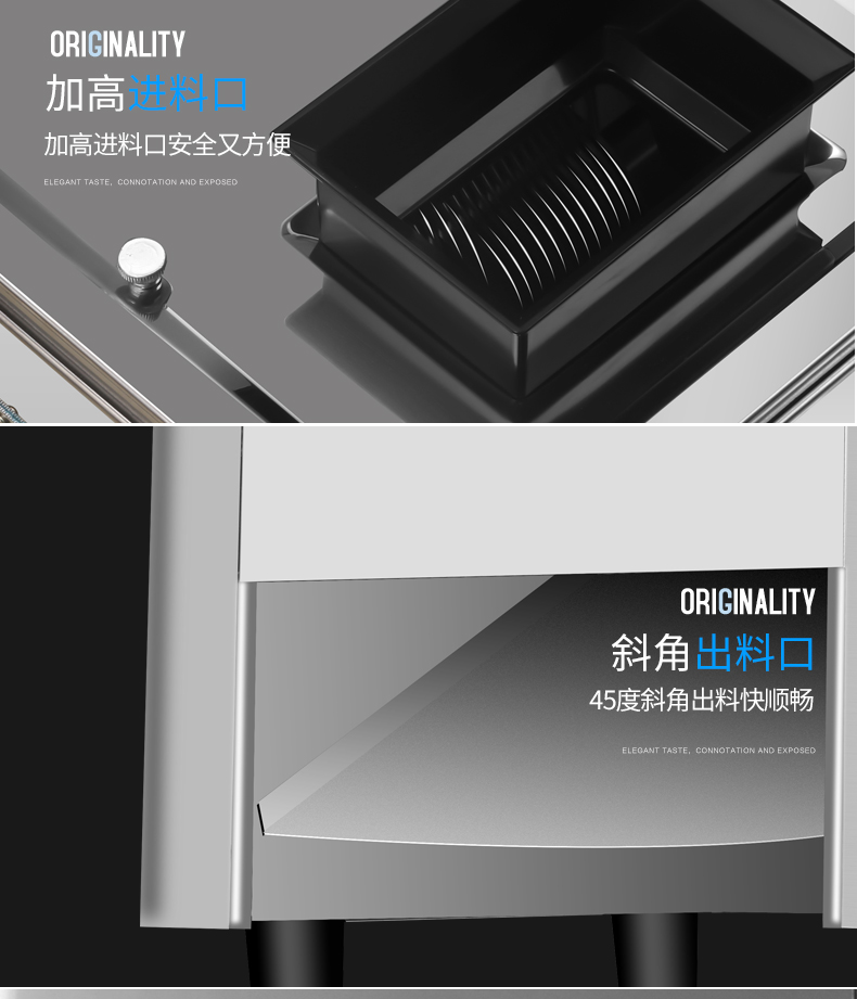 Meat Slicer Stainless Steel Automatic Shredded Sliced Dish Household Small Electric Multi-function Twisted Dicing Machine 16
