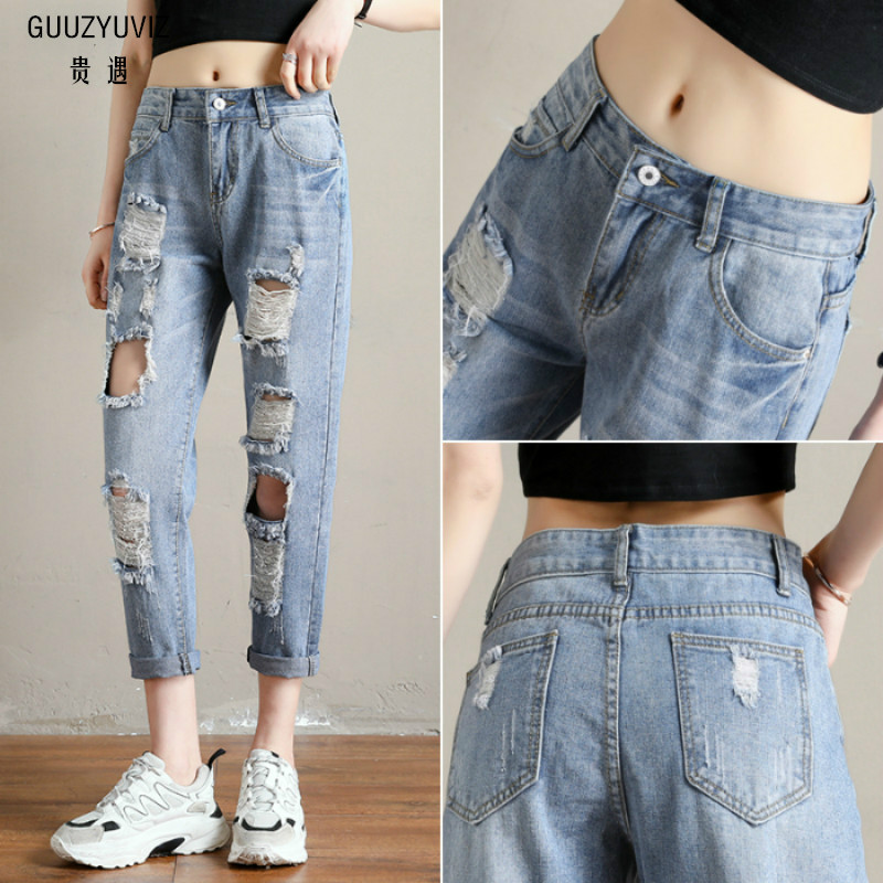 GUUZYUVIZ Ripped Jeans For Women Hold Loose Denim Harem Pants Ladies High Waist Jeans Woman Plus Size Blue Trousers Jean