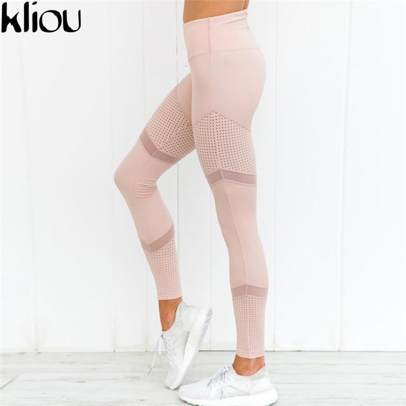 Kliou 2017 Nouveau Maillage Motif Imprimer Leggings fitness Leggings Pour Femmes Sportives Entraînement Leggins Élastique Pantalon Slim ROSE Pantalon