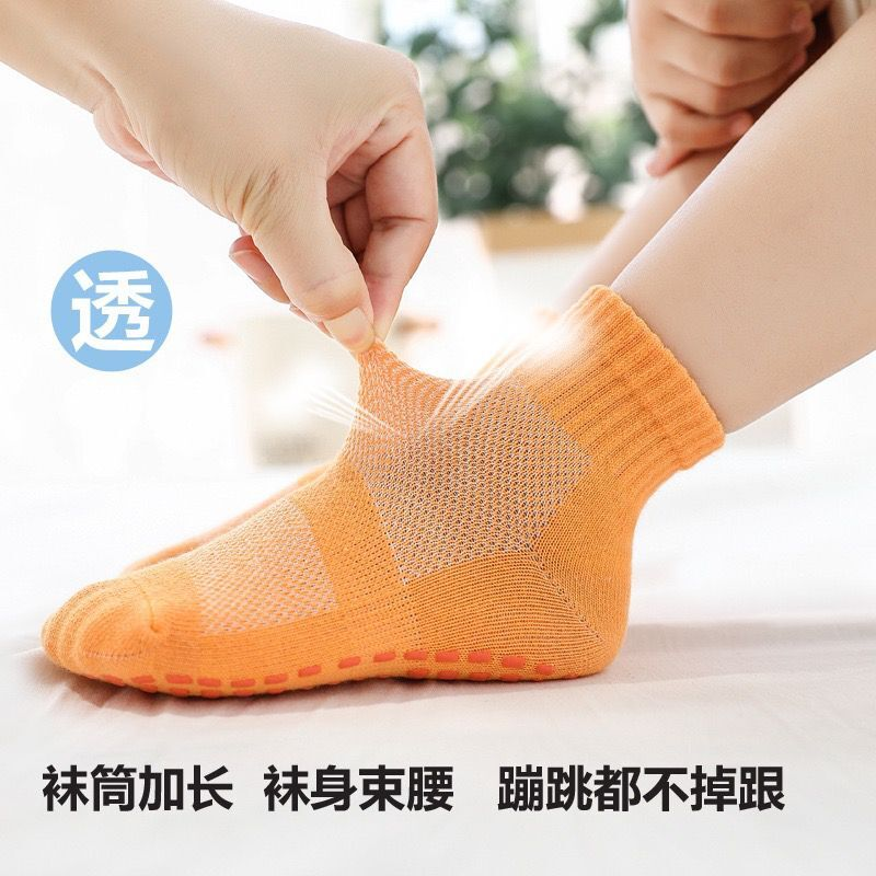 Autumn/Winter/Spring/Summer Thin And Breathable Non-slip Floor Socks Boy and Girl Towel Socks Home Socks Cotton Candy Color 5