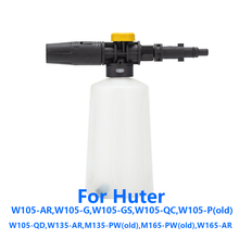 קצף גנרטור/סבון אקדח תותח/שלג קצף לאנס מנקה כימיקלים/רכב לשטוף סבון Foamer מרסס עבור Huter