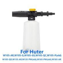 Generator piany/mydło pistolet cannon/śniegu Foam lance do czyszczenia chemikaliów/myjnia samochodowa mydło spieniacz opryskiwacz do Huter