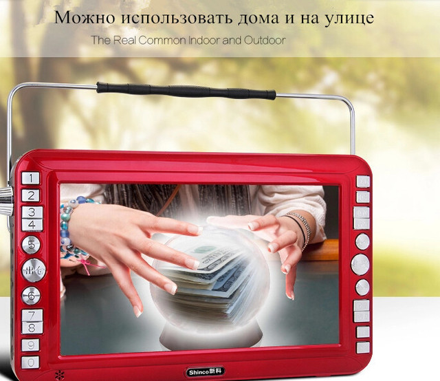 Hd mobile DVD player, portable DVD players, mini TV MP4 Opera player Video Player Gift for parents built-in speaker Freeshipping