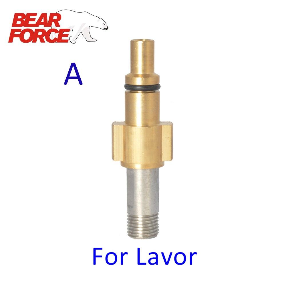 Adapter For Foam Nozzle/ Foam Generator/ Foam Gun- Lavor Vax B & S Craftsman Hammerflex Sterwins Champion High Pressure Washer