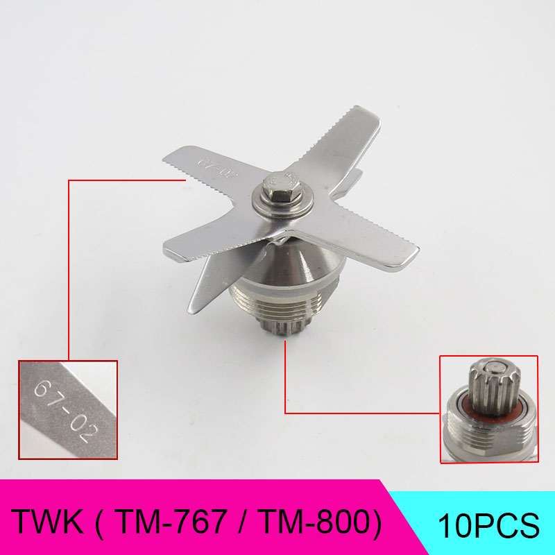 10pcs TWK TM 767 800 (67-02) Blades Knife Ice Crusher for Juicer Blender Spare Parts Stainless Steel Hardened Six Mixing 1pcs new commercial bar professional blender mixer spare parts opener wrench tool key for tm tmk 767 800 open blades