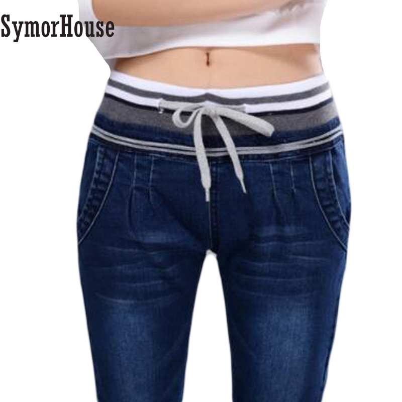 SymorHouse Jeans For Women Slim High waist