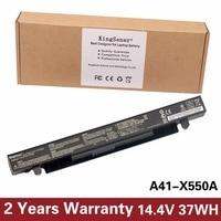 Original Quality Korea Cell Laptop Battery For ASUS A41 X550 A41 X550A X550 X550C X550B X550V