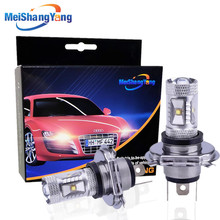 2pcs H4 30W XBD LED cars Fog Head lights Bulb auto Lamp 12V 24V Signal Tail parking car light source led car bulbs цена