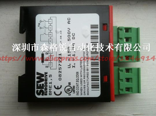 Free Shipping    Sew Rectifier BME 1.5 8257221,BME1,5 BME 1,5 BME1.5