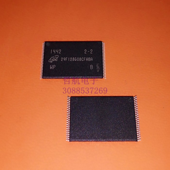 (1PCS) (2PCS) (5PCS) (10PCS) 100% New original   MT29F128G08CFABAWP:B  TSOP48   Memory chip free shipping 100% new original 5pcs lot mt29f64g08cbaaawp a mt 29f64g08cbaaa wp a ic flash 64gbit tsop 48