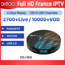 IPTV France Italia Arabic IP TV Spain Portugal Turkey DATOO HK1 MAX Android 9.0 2G+16G Subscription 1 Year Code