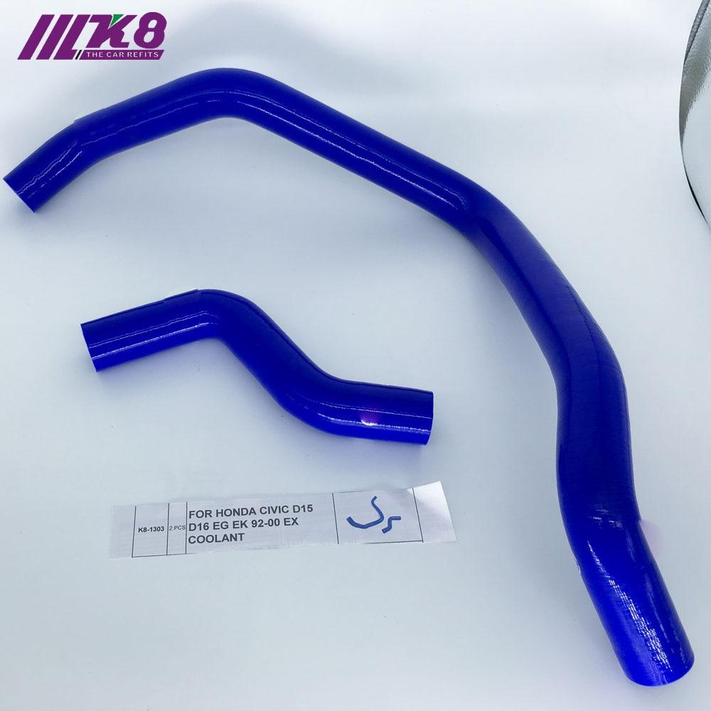 LX 2.2 94 95 96 97 Silicone Radiator Hose Kit Pipe Blue Honda Accord EX