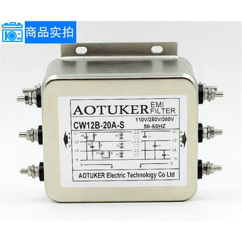 China three-phase three-wire Wave Filter CW12B-20A-S 3-phase EMI power filter 380V