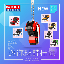 Mini Diamond Block DIY Bricks Builded Shoes Model Building Sneaker Pendant Keychains Car Accessories Bag Key Rings Toys For kids(China)