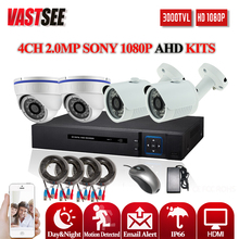 CCTV system 4CH Full HD 1080P AHD video recorder AHD-H 2.0mp 1080P SONY323 CCTV safety digicam System surveillance evening Imaginative and prescient