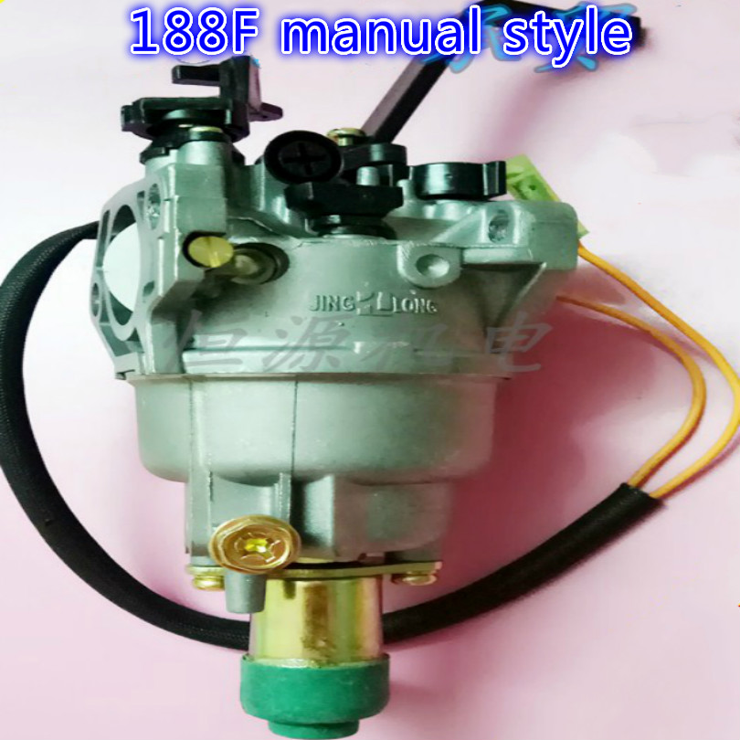 188F 190F EC5500 EC6500 5KW 8KW Gasoline generator carburetor FREE SHIPPING in Generator Parts Accessories from Home Improvement