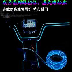 DG-01 العالمي 3 متر سيارة مرنة ضوء النيون el سلك حبل صالح لتويوتا فولكس واجن سيتروين volvo الفا روميو mitsubish
