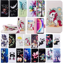 Patterned Luxury PU Leather Flip Wallet Phone Case Cover sFor Huawei