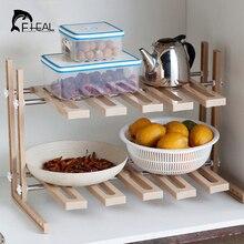 Fheal Регулируемый кухонной полки съемный двойной Слои раковина организовать держатель для ванной косметическое стеллаж для хранения обуви