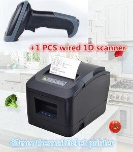 Gift1 шт проводной 1D сканер + pos билетный принтер высокого качества 80 мм Термальный чековый принтер автоматическая резка USB порт или Ethernet