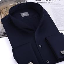 Men's  Fashion Tuxedo Shirt,French cufflinks banquet, long-sleeve shirt classic stand collar 100% cotton Wedding Free Shipping