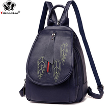 Fashion Embroidery Backpack Female Luxury Women Brand Designers Leather Backpacks Large Capacity Bookbag Mochila 2019