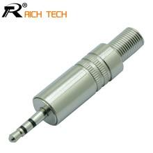 2 5mm Jack Stereo Metal Spring Solder Adapter R Connector 2 5mm 3 pole Male JACK