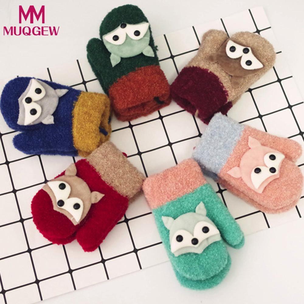 Gloves & Mittens Obliging Muqgew Toddler Baby Cute Thicken Stitching Hot Girls Boys Of Winter Warm Straps Gloves Baby Mittens Boys' Baby Clothing