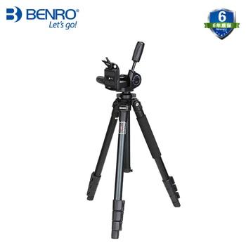 Urban spirit lightweight portable 3d cloud platform SLR camera tripod set  CD50