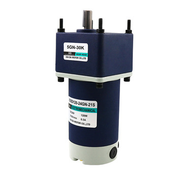 120W DC gear reducer motor 12V24V high power adjustable speed can reverse micro low speed motor