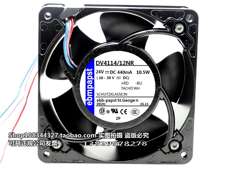 ebm papst DV4114/12NR DC 24V 10.5W 3-wire 120x120x38mm Server Square Fan free shipping emacro mechatronics f1238h12b1 dc 12v 0 440a 3 wire 3 pin connector 110mm 120x120x38mm server cooling square fan