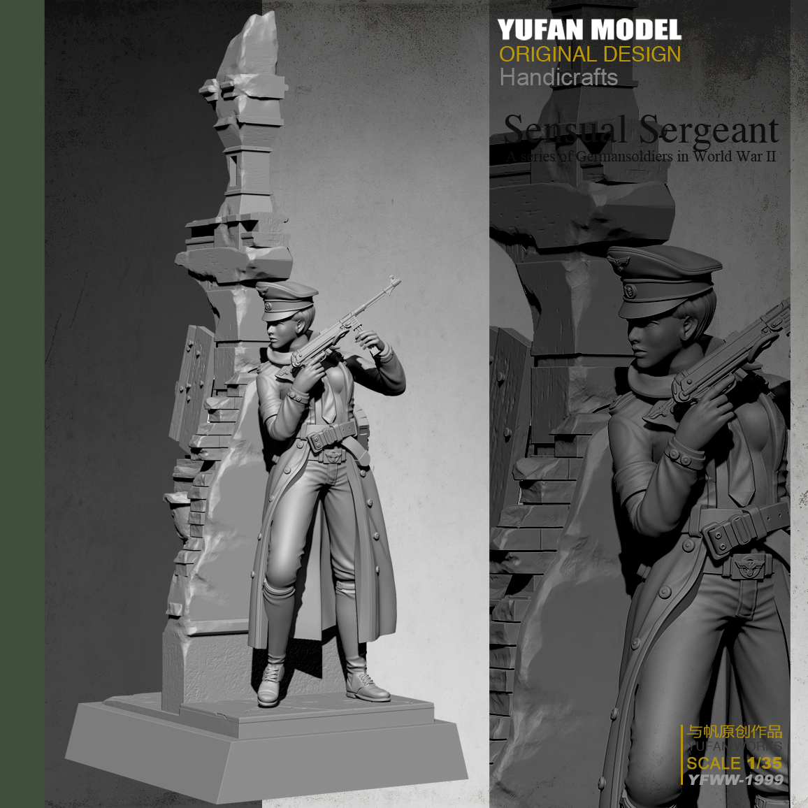 YUFAN MODEL 1/35 Women Officers + Platform Resin Soldiers Colorless And Self-assembled Yfww35-1999