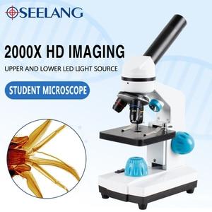 Image 5 - ズーム 2000x 生物 hd 顕微鏡 + 13 個アクセサリー + 電子接眼レンズ単眼学生実験室ラボ教育 led usb