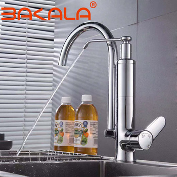 BRASS 3 Way Sink Faucets New Arrival Luxury Matte Finish Osmosis Reverse 3 in 1 Kitchen Faucet Three Way Clean Water Filter Taps