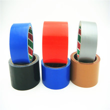 45mm*10m High adhesive tape base color carpet adhesive tape single side waterproof tape strong decorative floor tape wholesale