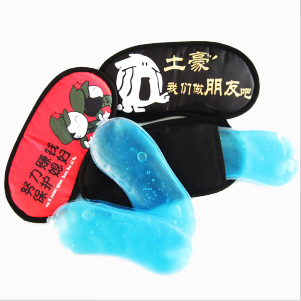 PC ICE Pack Goggle Gel Eye Relax Mask Shade Cover Blindfold Eye Protection Relieve Fatigue ice eye gel beauty sleeping eye mask reduce dark circles relieve fatigue lessen eyestrain 1 piece cooling eye gel patches mask