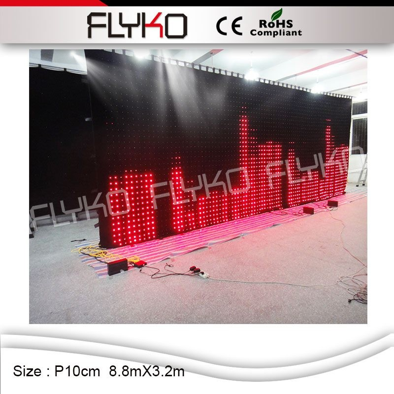 led video curtain23