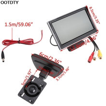 OOTDTY 5″ Car Monitor TFT LCD Screen HD Digital Car Rearview VCD/DVD/GPS Camera Car Video Players Vehicle Car Monitors
