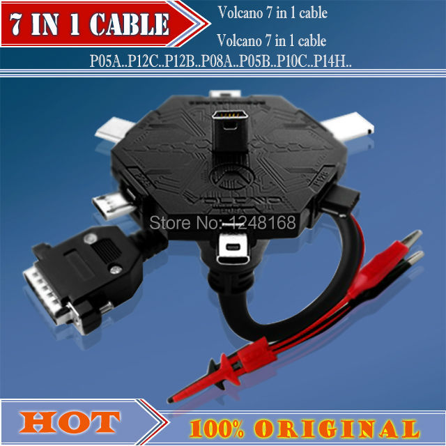 gsmjustoncct volcano 7 in 1 cable set FOR for volcano box+Free ...